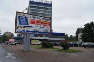 """Вид на бизнес центр """"Кристалл"""" с ул. Седова"""