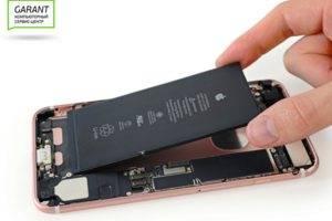 Снимаем аккумуляторную батарею iPhone 7