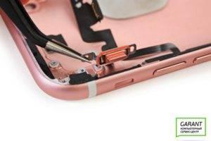 Демонтаж кнопки iPhone 7